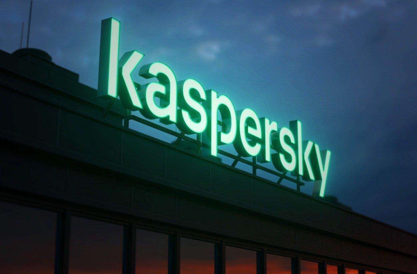 Avis Kaspersky : Test et avis complet 2021